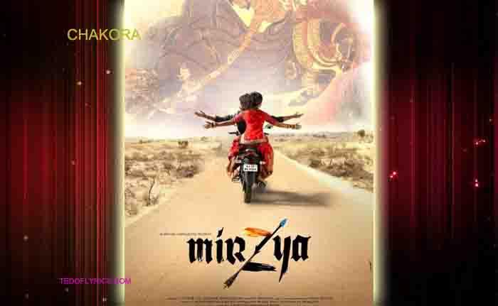 Tez Dhaar Lyrics | Tez Dhaar Musafir lyrics | lyricsgram.com