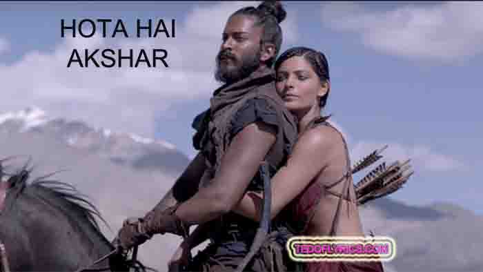 hota-hai-lyrics-mirzya