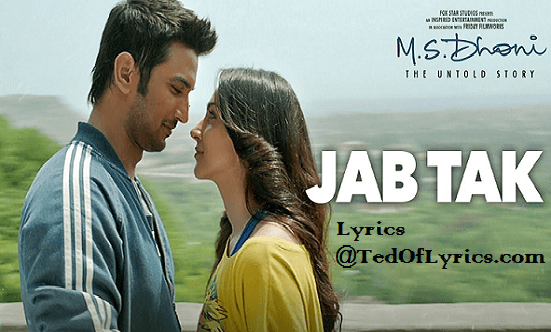 jab-tak-lyrics-ms-dhoni