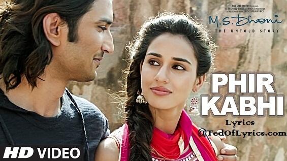 phir-kabhi-lyrics-ms-dhoni