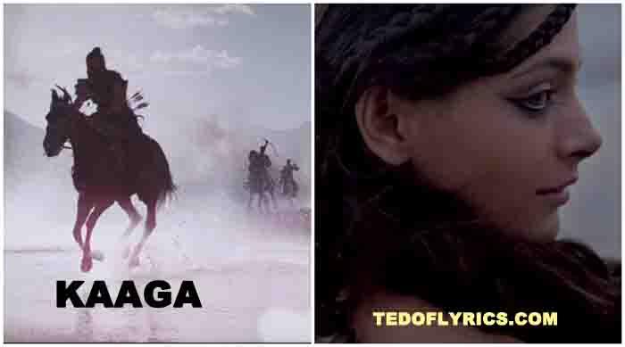 kaaga-lyrics