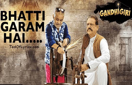 Bhatti-Garam-Hai-Gandhigiri-2016