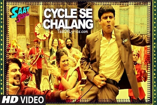 cycle-se-chalaang-lyrics-saat-uchakkey