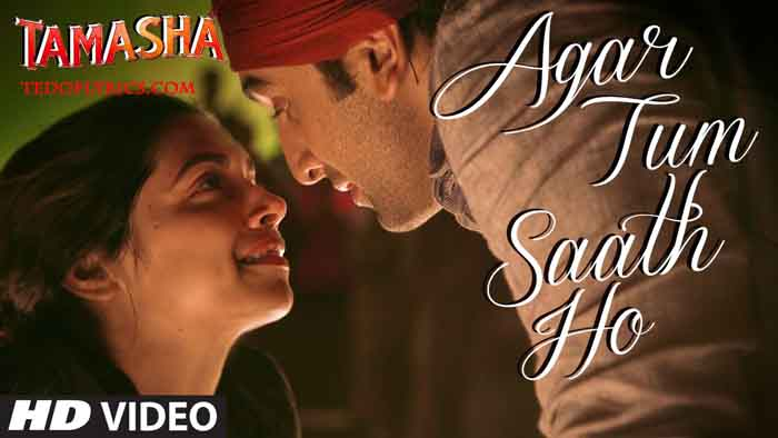 agar-tum-saath-ho-lyrics