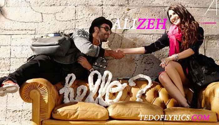 alizeh-lyrics