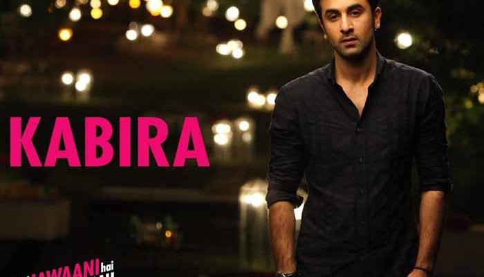 kabira-lyrics