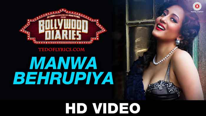 manwa-behrupiya-lyrics