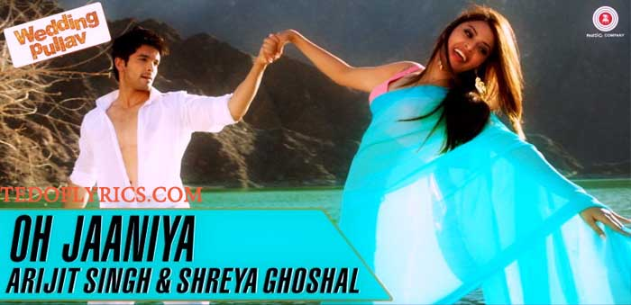 oh-jaaniya-lyrics