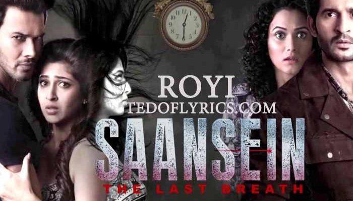 royi-lyrics