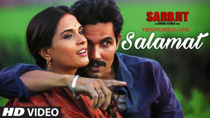 salamat-lyrics