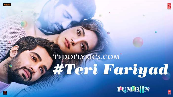 teri-fariyad-lyrics