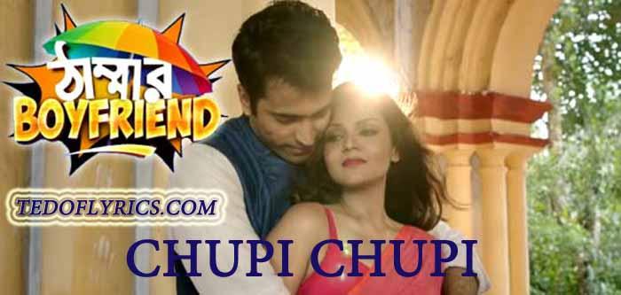 chupi-chupi-lyrics