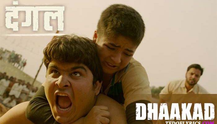 dhaakad-lyrics