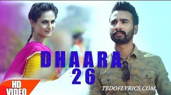 dhara-26-lyrics