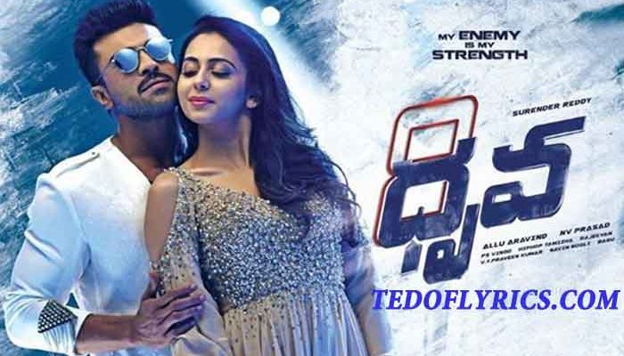 dhruva-dhruva-lyrics