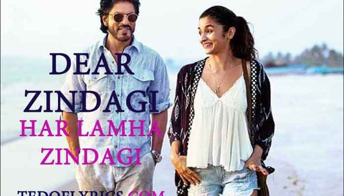 har-lamha-zindagi-lyrics