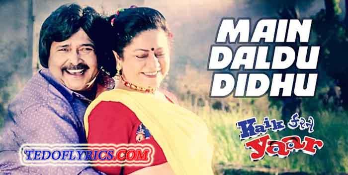 main-daldu-didhu-lyrics