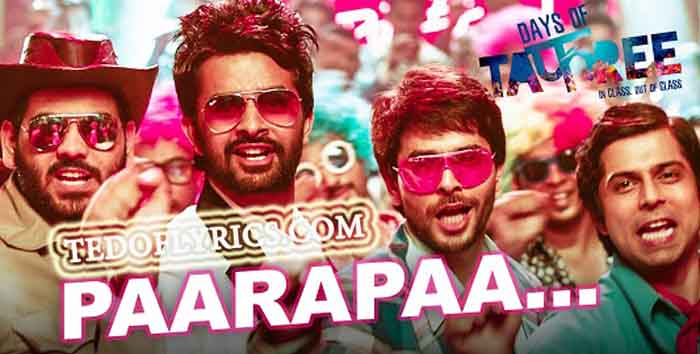 paarapaa-lyrics
