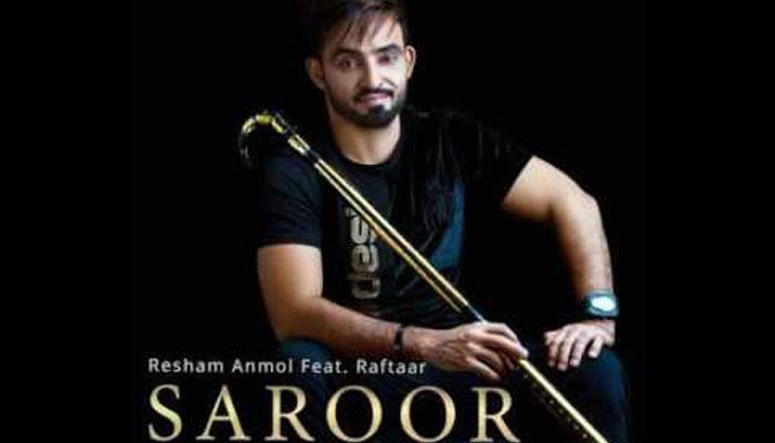 saroor-lyrics