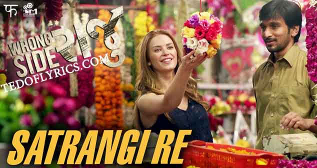 satrangi-re-lyrics