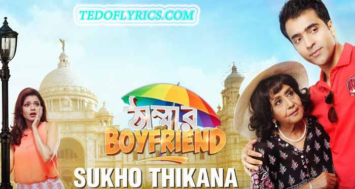 sukho-thikana-lyrics