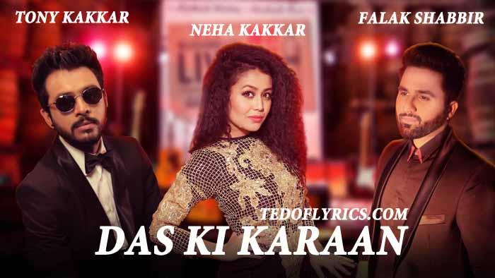 das-ki-karaan-lyrics