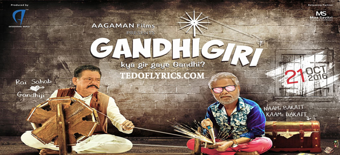 gandhigiri-lyrics