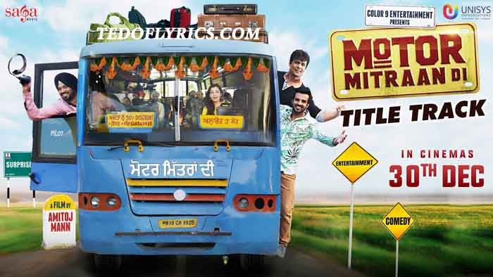 motor-mitraan-di-lyrics