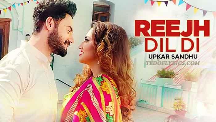 reejh-dil-di-lyrics