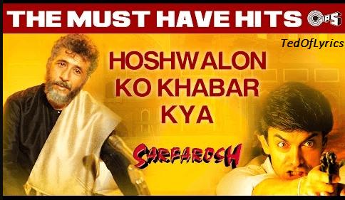 Hoshwalon-Ko-Khabar-Kya-Sarfarosh