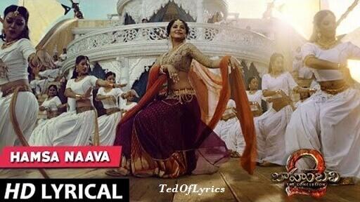 hamsa-navva-Telugu-lyrics