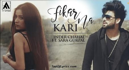 Fikar-Na-Kari-Lyrics-Punjabi