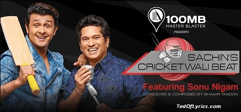 Sachin-Cricket-Wali-Beat-Lyrics