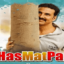 Hans-Mat-Pagli-Lyrics-Toilet