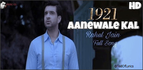 Aanewale-Kal-Lyrics-1921