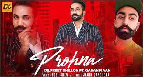 PROHNA-Lyrics-Panjabi-Dilpreet-Dhillon