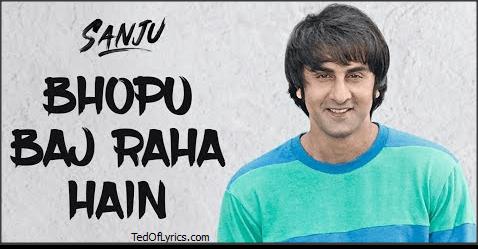Bhopu-Baj-Raha-Hai-Lyrics
