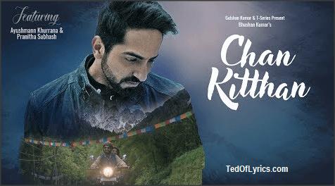 Chan-Kitthan-Guzari-Oye-Lyrics-tedoflyrics