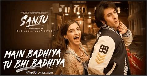 Main-Badhiya-Tu-Bhi-Badhiya-Lyrics