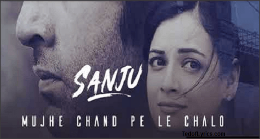 Mujhe-Chand-Pe-Le-Chalo-Lyrics-Sanju