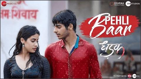 Pehli-Baar-Lyrics-Dhadak