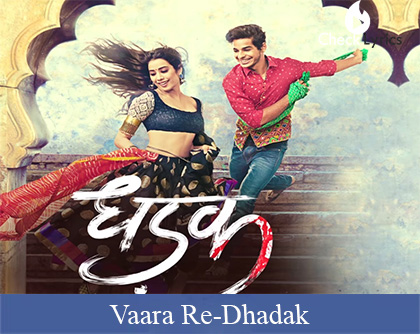 Vaara-Re_Lyrics-Dhadak