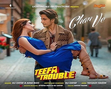 chan-ve-lyrics-teefa-in-trouble-TedOfLyrics