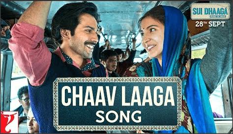 Chaav-laaga-Lyrics-Sui-Dhaaga