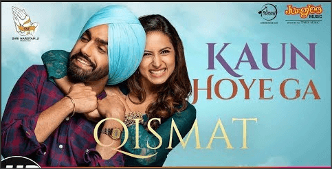 Kaun-Hoyega-Lyrics-Qismat