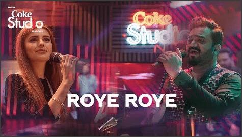Roye Roye Lyrics